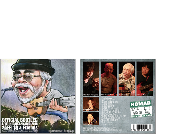 Live Album OFFICIAL BOOTLEG LIVE IN DAIKANYAMA 2016 / 楠田  祐 & Friends